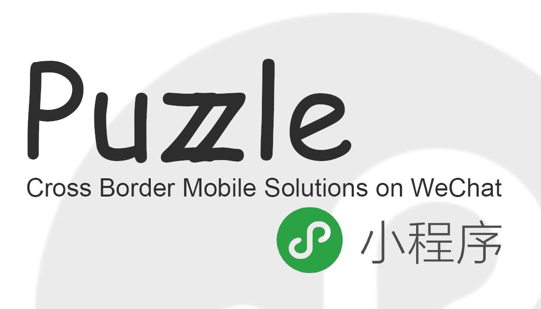 Puzzle - WeChat Mini Program by WestRoadSouth
