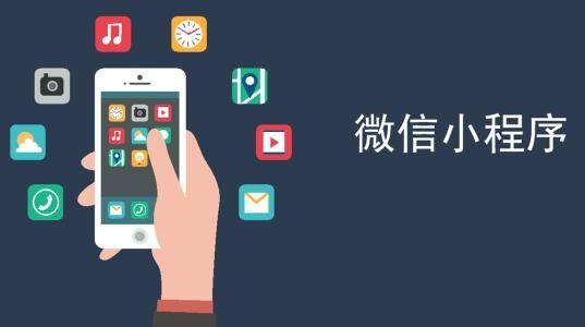 Where Are WeChat Mini-Programs Headed in 2019?